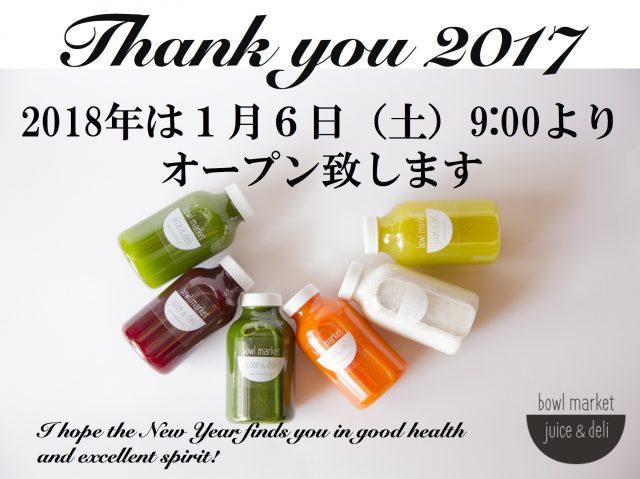 nenmatsu のコピー